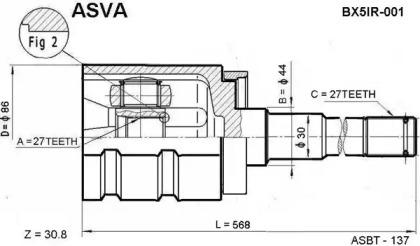 BX5IR-001
