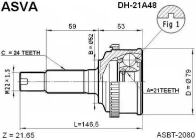 DH-21A48