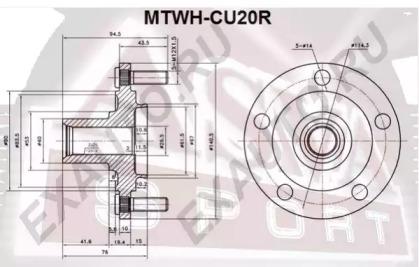 MTWH-CU20R