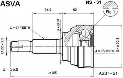 NS-31