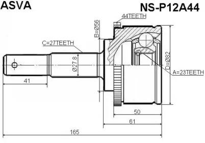 NS-P12A44