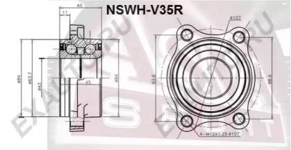 NSWH-V35R